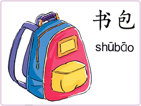 Stationery vocab 看图学词