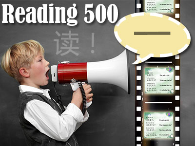 Read 500句 (1) -  Speak native Chinese