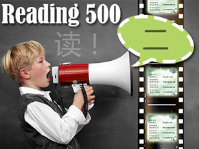 Read 500句(2) - speak native Chinese