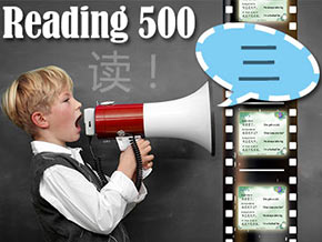 Read 500句(3) - speak native Chinese