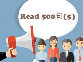 (5) 500 Oral Daily Chinese Sentences