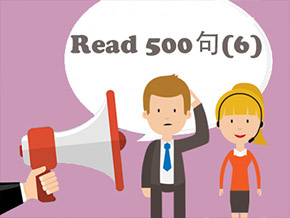 (6) 500 Most Common Chinese Sentence