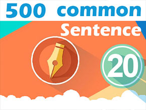 (20) 500 Most Common Chinese Sentence